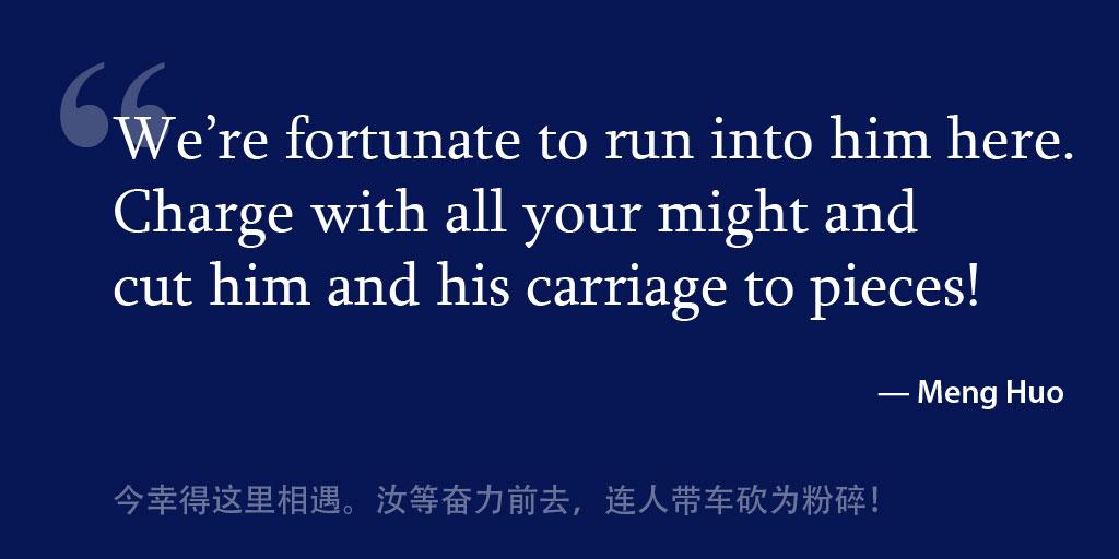 quotes_ep112c